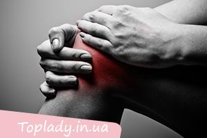 Якщо болять коліна - лікування народними засобами