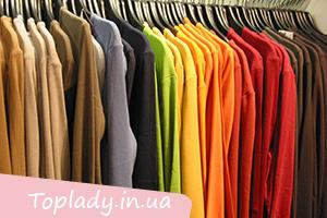 Не надягайте одяг відразу після покупки!